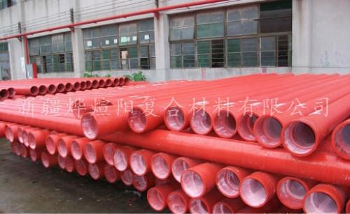 玻璃鋼電纜保護管